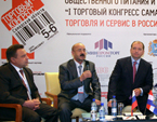 Владимир Артяков открыл межрегиональный торговый конгресс. Фотоотчет